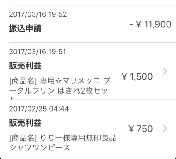 rblog-20170407194046-00.jpg