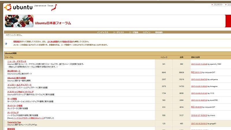 Ubuntuの入手 | Ubuntu Japanese Team