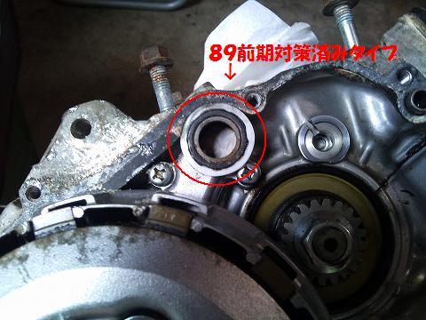 2013.03.20 3MA水没エンジン検証 004(ウォーターライン旧型2)