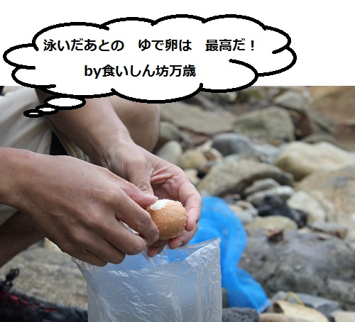2014_0812_132659-IMG_5747.JPG