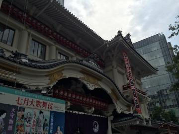 夏の歌舞伎座