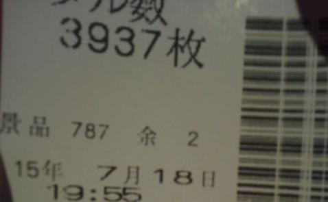 KIMG2428.JPG