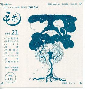 App0169-25.JPG