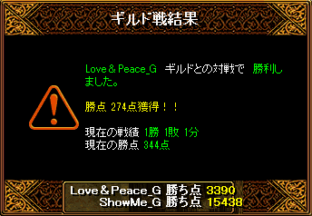 1104_Love&Peace_G.png