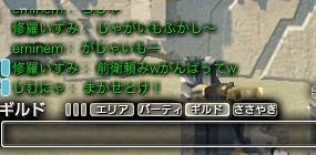 CC053.jpg