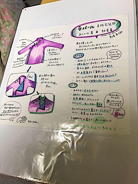 rblog-20181130174429-09.jpg