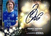 SG091森島康仁of50