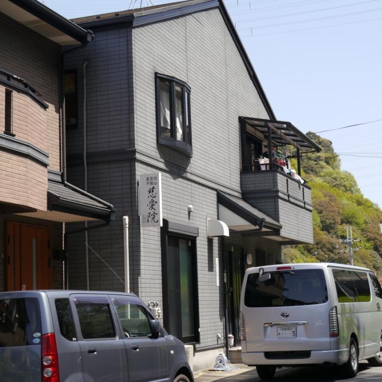 P1060940(慈愛院).jpg