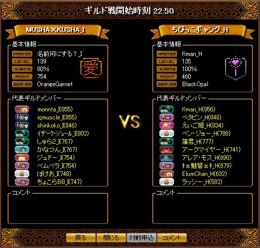 0131_ちびっこギャング_H2.png