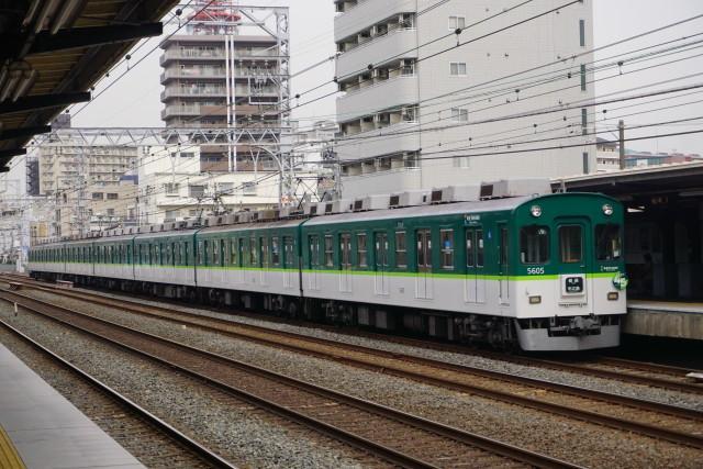 京阪電鉄 色々 マ-ク付き