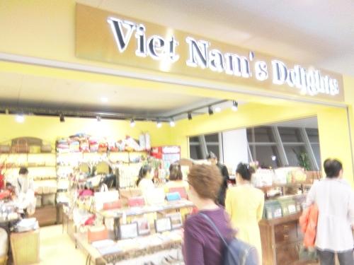 ノイバイ空港 ハノイ ベトナム 土産 免税店