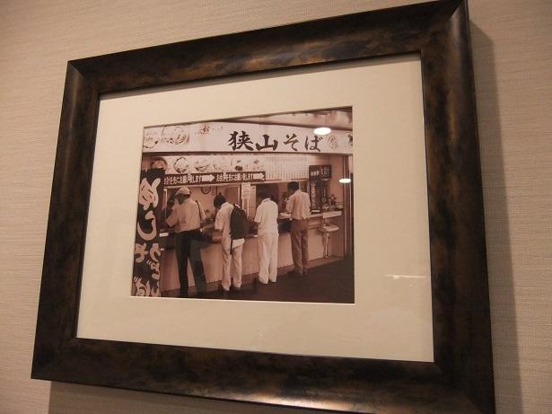 狭山そば@所沢駅の旧店舗の写真