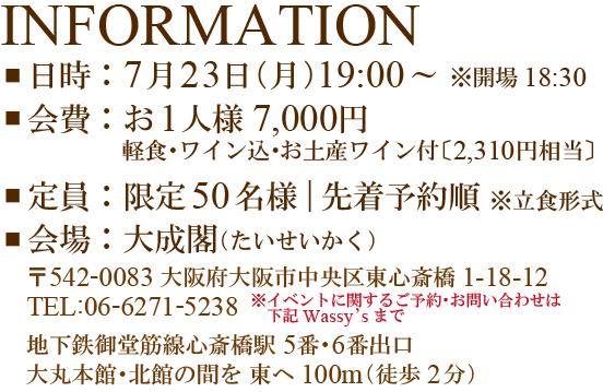 information.jpg