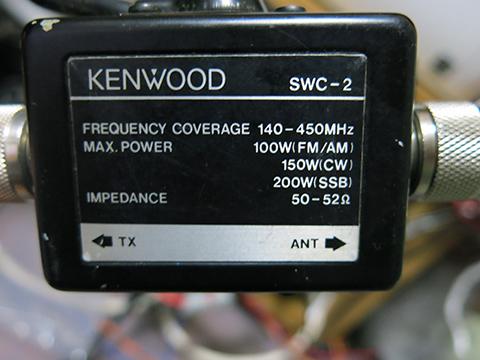SW-200_3.jpg