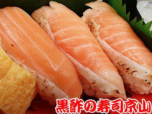 千代田区神田東松下町美味しい宅配寿司 大量注文可能