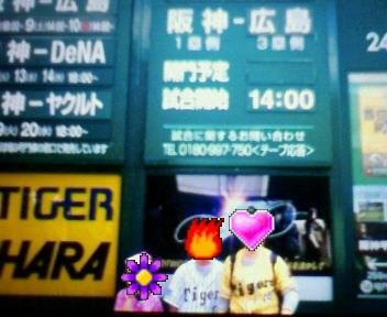 NEC_6016.JPG
