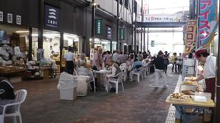 ODA 南大通り.JPG