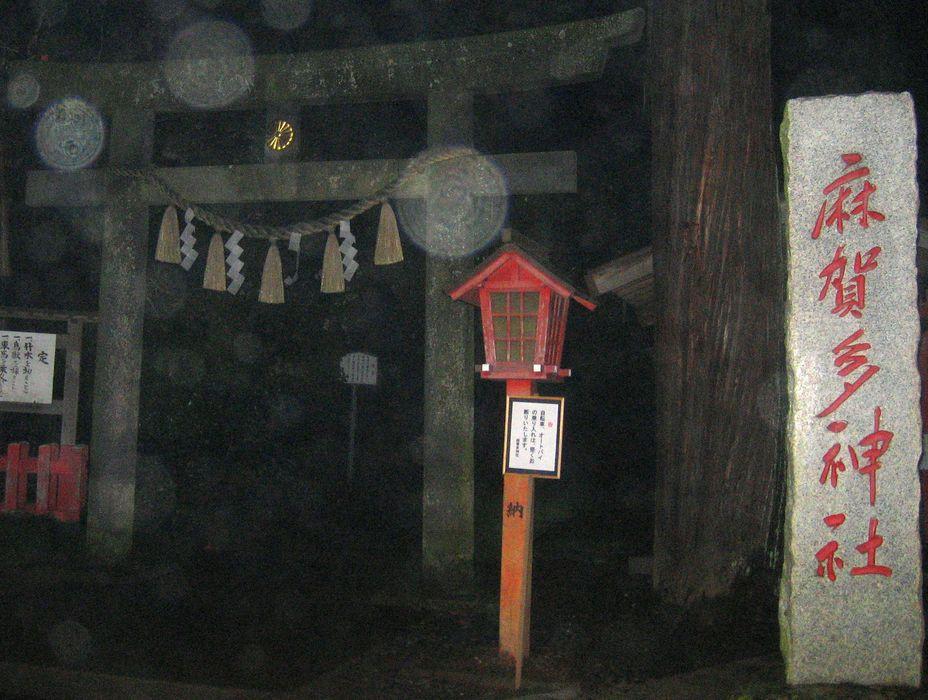 たまゆらと天之日津久神社