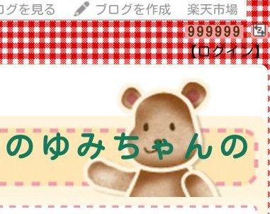 Screenshot_2015-09-24-21-29-035.jpg