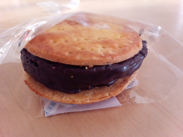 イルプルーチョコレートのクレオル.jpg