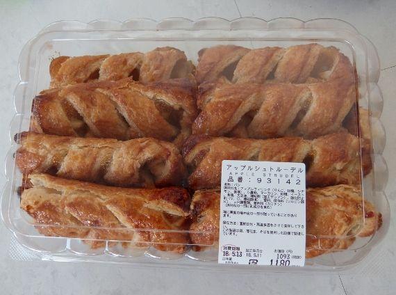 コストコ レポ ブログ アップルシュトゥルーデル 980円 ケーキ
