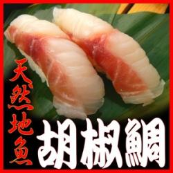 千代田区 寿司 出前 九段南.jpg