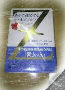 rblog-20131002195846-00.png