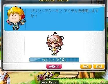ルミナススタッグのブログ テイマーxぷりn