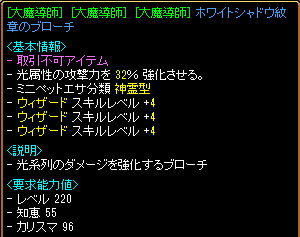 T大魔導ブロ.jpg