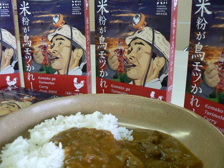 米粉が鳥モツかれ-(1箱420円(税込))
