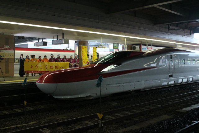 新幹線イ-ストアイ. ようこそ秋田へ3