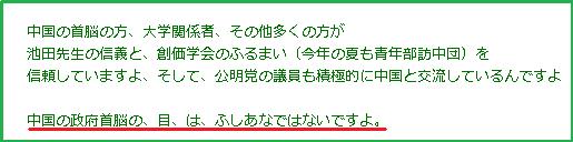 大河-20150721-1B.png