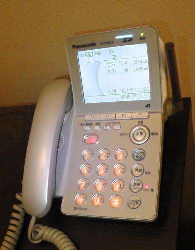 我が家にある固定電話