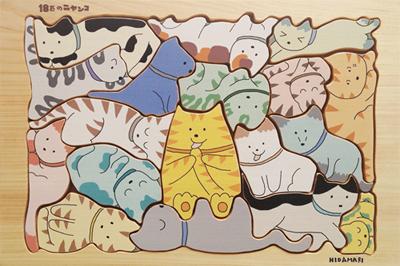 ジグソーパズル猫
