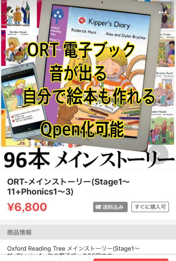 rblog-20181012215049-00.jpg