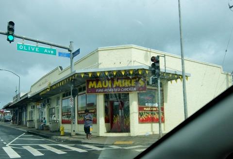 ワヒアワ Wahiawa ハワイ チキン 新 Maui Mike's