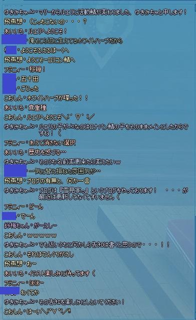 憧れブロ06.jpg