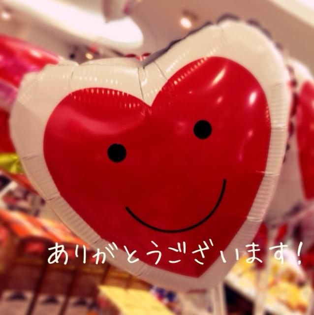 rblog-20130129221142-00.jpg