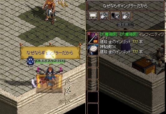 150929ワンド1.jpg