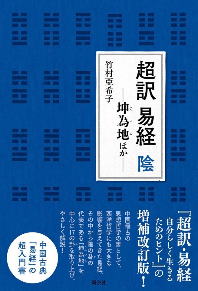 亞】の玉手箱2 - 楽天ブログ