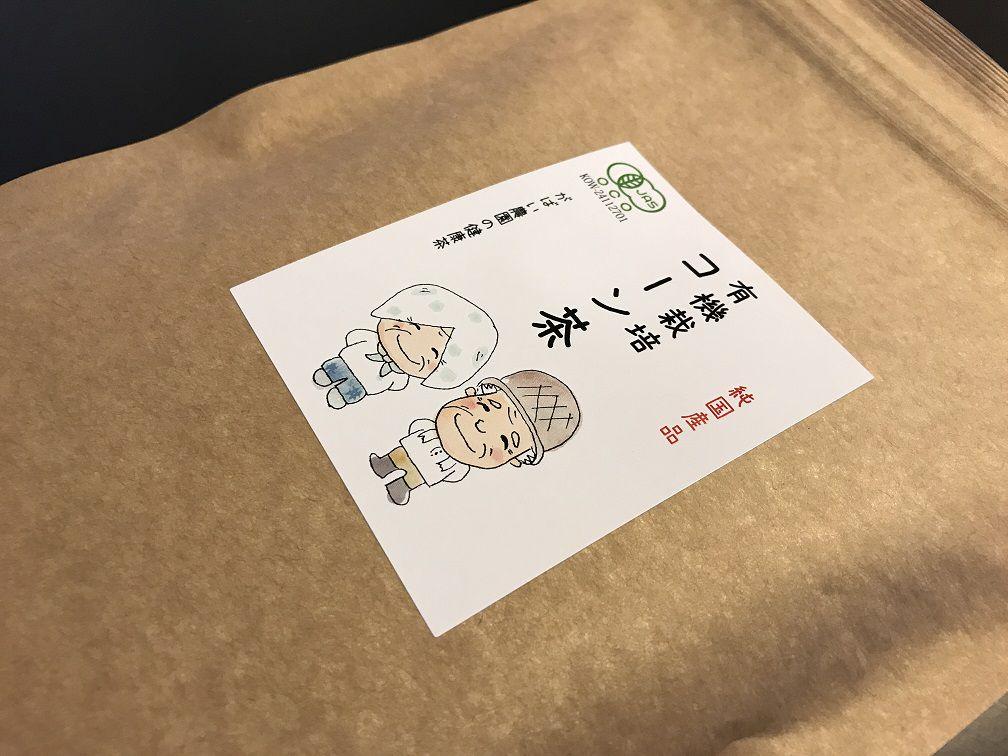 がばい農園 有機栽培 コーン茶 4g×40包