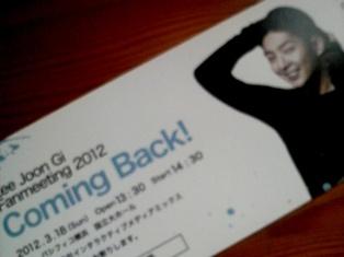 2012031516510000 jyungi yokohama.jpg