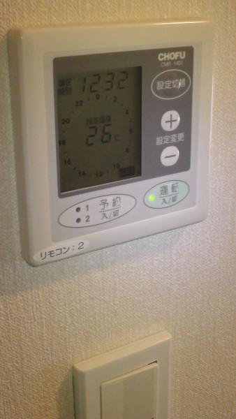 修理後の床暖房用リモコン表示