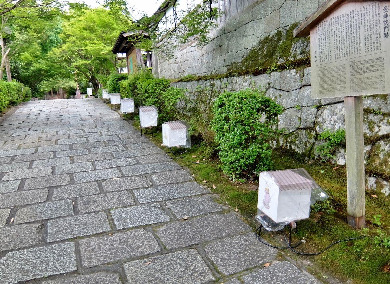 曼殊院門跡 京都