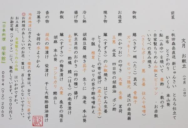 卒寿の祝い 16名様 (600x409).jpg
