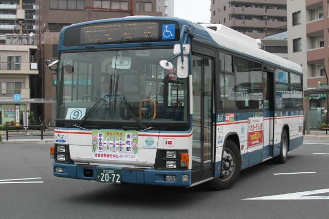 「こち亀」 & 「キャプテン翼」ラグバッピンス. JR新金貨物線バス代行2