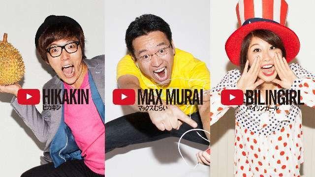 YouTubeだけで毎月15万円稼ぐことが出来るのか?