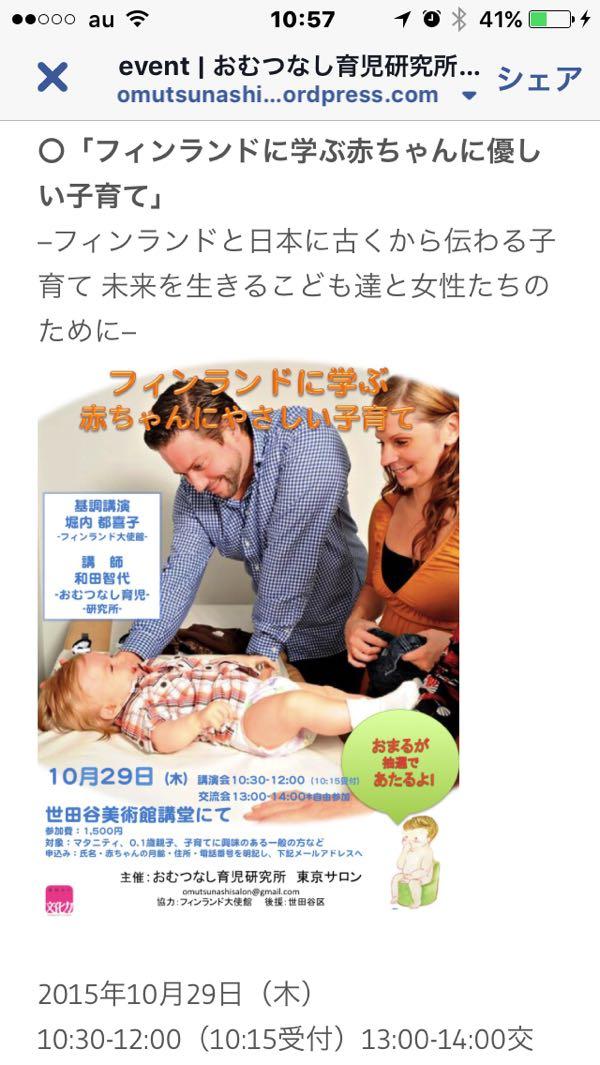 rblog-00271101040120-00.jpg