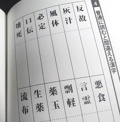 日本語 中身新.JPG