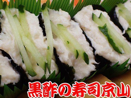 寿司 大量注文 出前 新宿区 中町